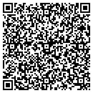 QR-код с контактной информацией организации Al Shifa
