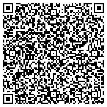 QR-код с контактной информацией организации ЗАО «Стройкомплект–Окно»