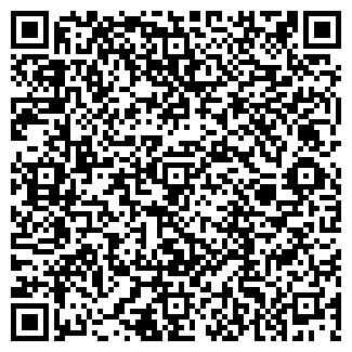 QR-код с контактной информацией организации Тайфи