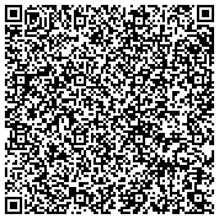 QR-код с контактной информацией организации Благотворительный фонд «ХАМА» по оказанию социальной и иной помощи пожилым людям,инвалидам и детям