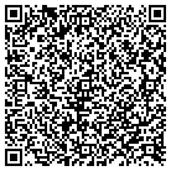 QR-код с контактной информацией организации FLIPPOST