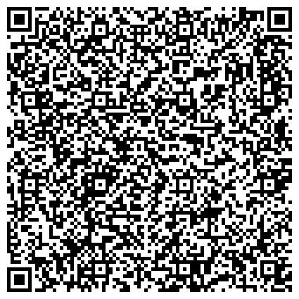 QR-код с контактной информацией организации ДЕПАРТАМЕНТ ГОСУДАРСТВЕННОЙ СЛУЖБЫ ЗАНЯТОСТИ НАСЕЛЕНИЯ СВЕРДЛОВСКОЙ ОБЛАСТИ