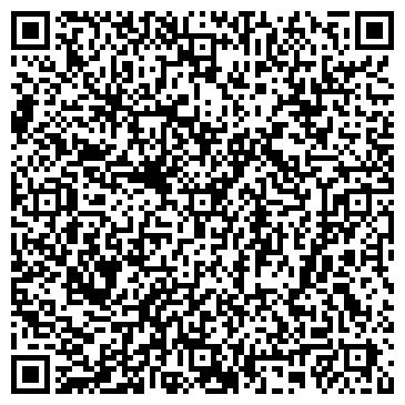 QR-код с контактной информацией организации ДЕТСКИЙ САД № 2201