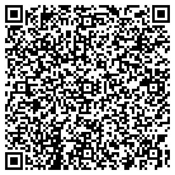 QR-код с контактной информацией организации СВОЯ КВАРТИРА АН