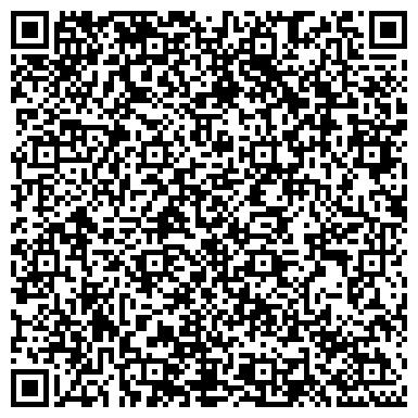 QR-код с контактной информацией организации ООО ТЕХНОЛОГИИ В КОМПЛЕКСЕ