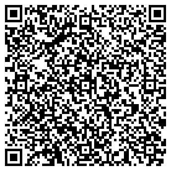 QR-код с контактной информацией организации КАРИМОВ СКЛАД ОПТОВЫЙ № 1