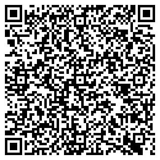 QR-код с контактной информацией организации АДВЕКС-Т