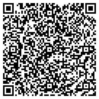 QR-код с контактной информацией организации АВТО-1 СТО