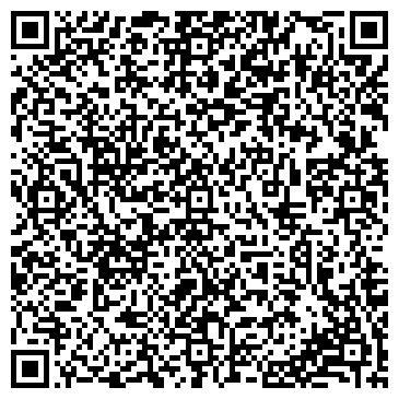 QR-код с контактной информацией организации НАРКОЛОГИЧЕСКИЙ ДИСПАНСЕР № 8