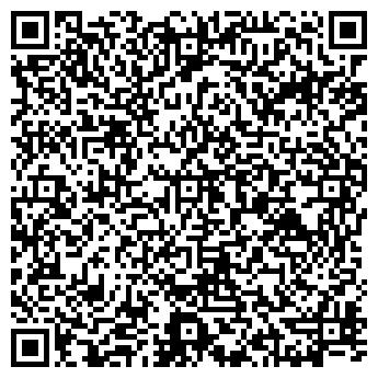 QR-код с контактной информацией организации ВЕГА, ДЕТСКИЙ САД
