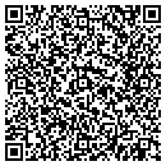 QR-код с контактной информацией организации РОСТО