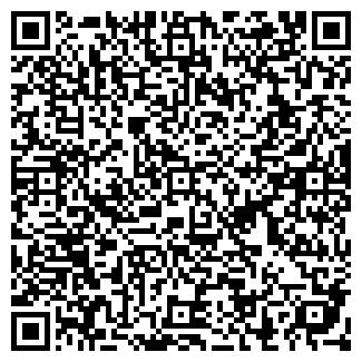 QR-код с контактной информацией организации ИНТЕРШИНА