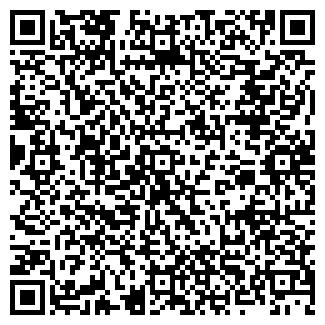QR-код с контактной информацией организации СОБОР