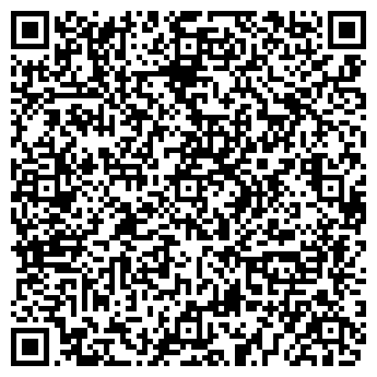 QR-код с контактной информацией организации ШКОЛА № 1905