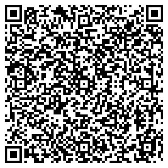QR-код с контактной информацией организации ЛЕГПРОМСЕРВИС, ЗАО