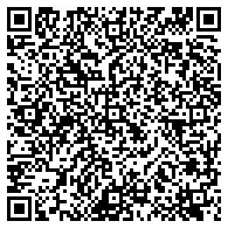 QR-код с контактной информацией организации FLEX-ГУТ