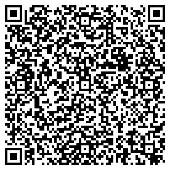 QR-код с контактной информацией организации ШАЙН