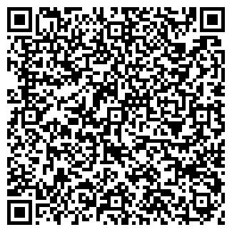 QR-код с контактной информацией организации СТОП КАДР