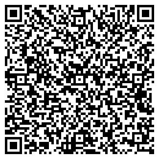 QR-код с контактной информацией организации ЛЕЯ ТАН, ООО