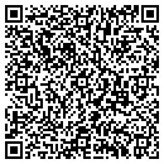 QR-код с контактной информацией организации ООО ОГНИ ГОРОДА