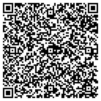 QR-код с контактной информацией организации ООО МАГАЗИН НЕДВИЖИМОСТИ