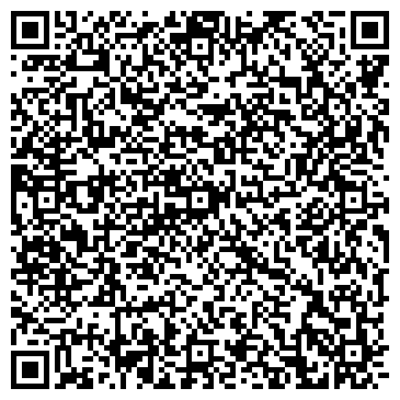 """QR-код с контактной информацией организации """"Эксперт-недвижимость"""""""
