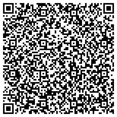 QR-код с контактной информацией организации ГОСУДАРСТВЕННАЯ МЕДИЦИНСКАЯ АКАДЕМИЯ КАФЕДРА ТУБЕРКУЛЕЗА