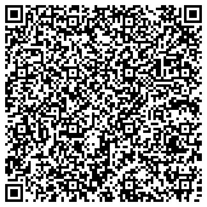 QR-код с контактной информацией организации МЕДИЦИНСКАЯ КОМИССИЯ ПО ОСВИДЕТЕЛЬСТВОВАНИЮ ВОДИТЕЛЕЙ ТРАНСПОРТНЫХ СРЕДСТВ
