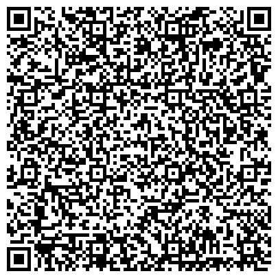 QR-код с контактной информацией организации Отдел по вопросам миграции УВД по ЮЗАО ГУ МВД России по г. Москве