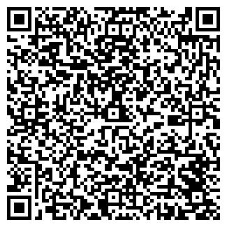 """QR-код с контактной информацией организации АО """"Связной"""""""