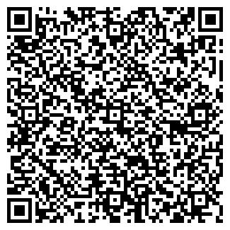 QR-код с контактной информацией организации ЮГСТРОЙ