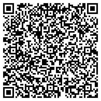 QR-код с контактной информацией организации ПЕРЕРВА
