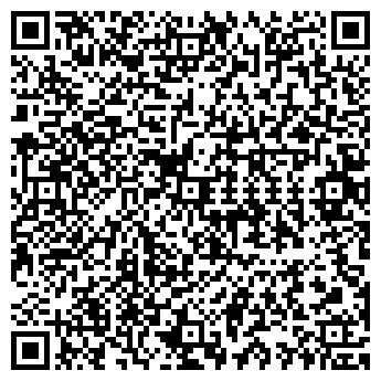 QR-код с контактной информацией организации ПОСТРОЙ ДОМ