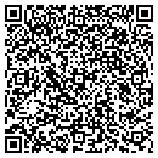 QR-код с контактной информацией организации ХЛАМ