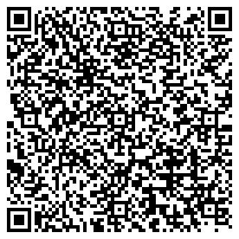 QR-код с контактной информацией организации АРБАТСКАЯ КОЛЛЕКЦИЯ