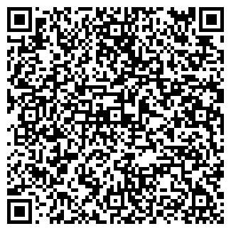 QR-код с контактной информацией организации СУВЕНИРОВ ТД