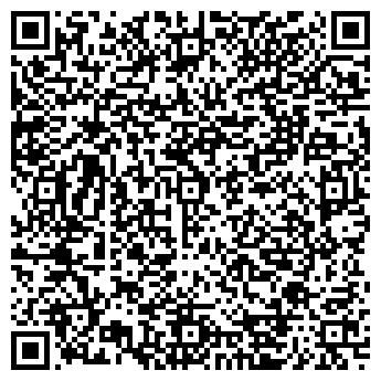 QR-код с контактной информацией организации Автовокзал г. Орехово-Зуево
