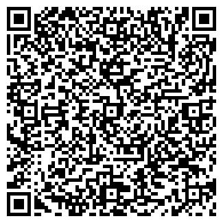 QR-код с контактной информацией организации ГЛОБАЛ СТОУН