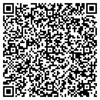 QR-код с контактной информацией организации ООО КВАДРИУМ