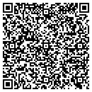 QR-код с контактной информацией организации ЛУХОВИЦЫ