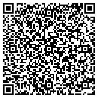 QR-код с контактной информацией организации ООО ГРИГ