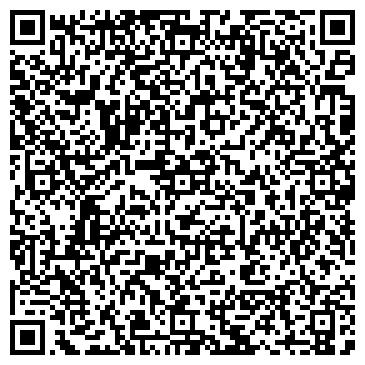 QR-код с контактной информацией организации НАРЫНСКОЕ ОБЪЕДИНЕНИЕ АВТОВОКЗАЛОВ И АВТОСТАНЦИЙ