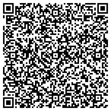QR-код с контактной информацией организации ООО Правовая Клиника «Адилет»