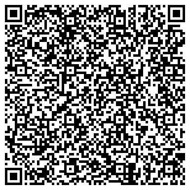 QR-код с контактной информацией организации ДЕТСКАЯ ХУДОЖЕСТВЕННАЯ ШКОЛА № 8
