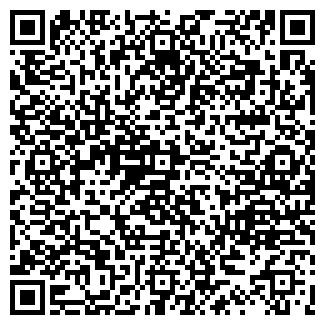 QR-код с контактной информацией организации Открытое акционерное общество ГОСМЕТ