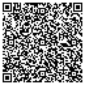 QR-код с контактной информацией организации KERRY