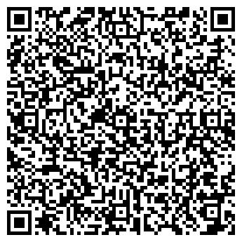 QR-код с контактной информацией организации ТАКСИ-ЛЕВОБЕРЕЖЬЕ