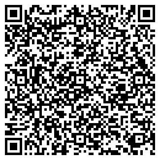 QR-код с контактной информацией организации ИНТУР