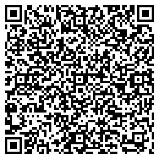 QR-код с контактной информацией организации МИНЮСТ РФ