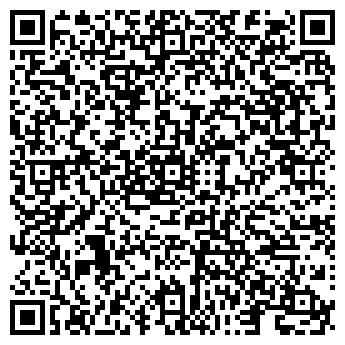 QR-код с контактной информацией организации Общество с Ограниченной Ответственностью АЛЬФА-СЕРВИС